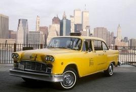 Заказать такси в аэропорт Минск.